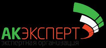 """ООО """"АКЭКСПЕРТ"""""""
